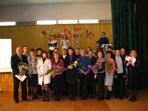 наш коллектив (фото 2010 года)